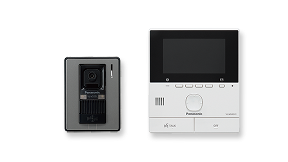 Panasonic Plastic Video Intercom System with Smartphone Connect